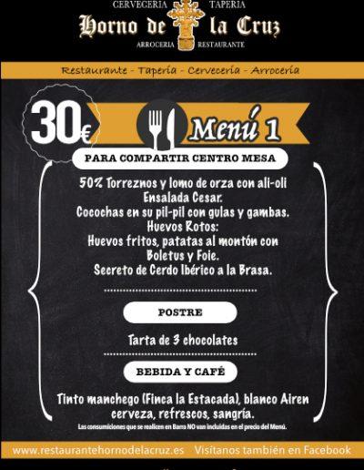menu1_2019