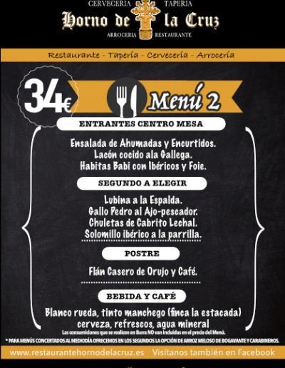 menu2_2019